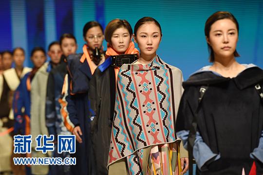 北京服装学院2017届毕业设计展开幕