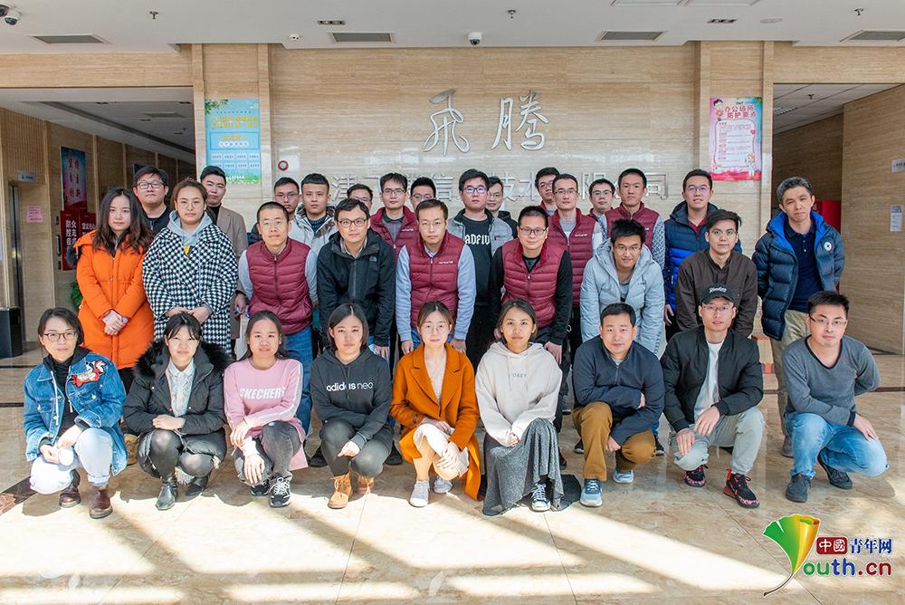 """天津飞腾嵌入式CPU研发团队: """"芯片""""青年的奔涌"""
