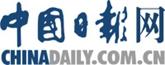 中国日报网_副本.jpg