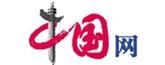 中国网_副本.jpg