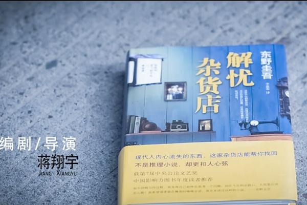 67解忧杂货店[00_01_35][20170726-160302-6].JPG