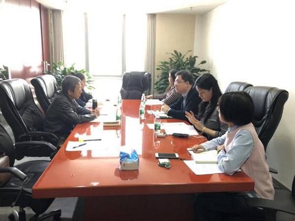 北京市禁毒教育基地2019年度青少年禁毒教育工作交流会举行