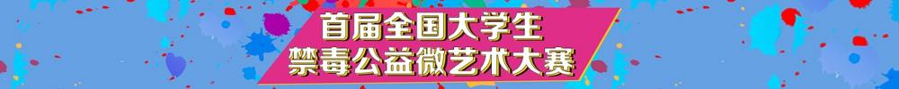 QQ图片20180823162336_副本.jpg