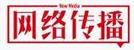QQ图片20190716170930_副本.png