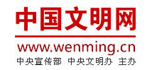 中国文明网.png